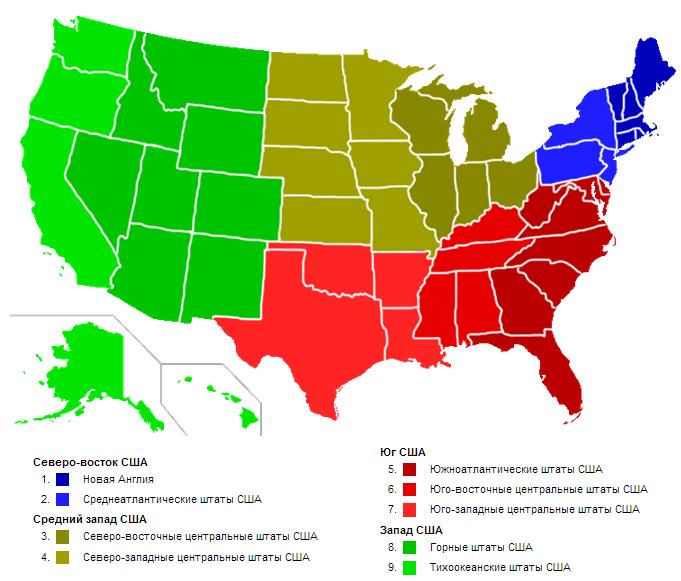 13% злопамятных американцев