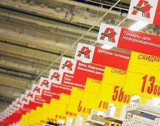 Российские регионы в рейтинге в потребительской активности, или Сколько стоит поход в магазин для сибиряка и кубанца