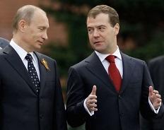 Россияне оказались чуть менее довольны президентом, премьером и правительством РФ