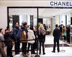 Китайцы и бренд