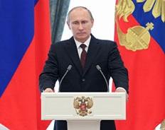 Авторитет Путина