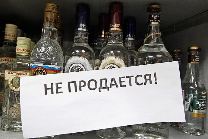 Возраст для алкоголя. Обзор недели