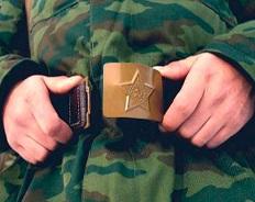 Российская армия для молодых и бедных парней из регионов