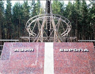 Россияне меняют вектор заграничных поездок с Европы на Азию