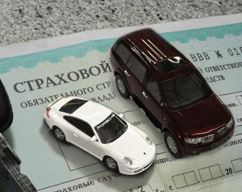 Реформа ОСАГО получила одобрение российских автовладельцев