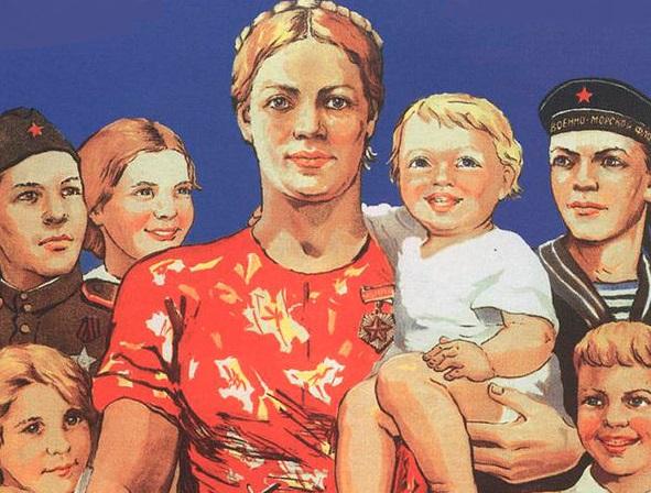 Нужны ли России «матери-героини»?