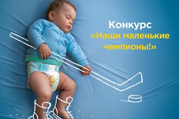 Реклама детских товаров интернет реклама сайта анализ philadelphia