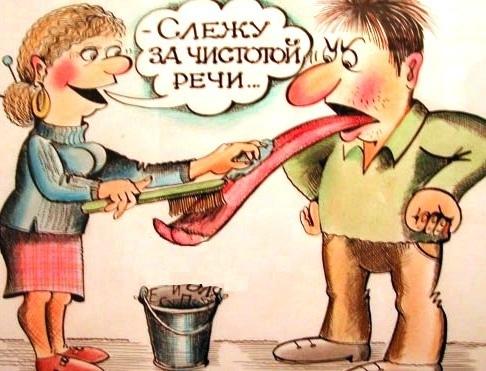 Деловая риторика. (Практический курс